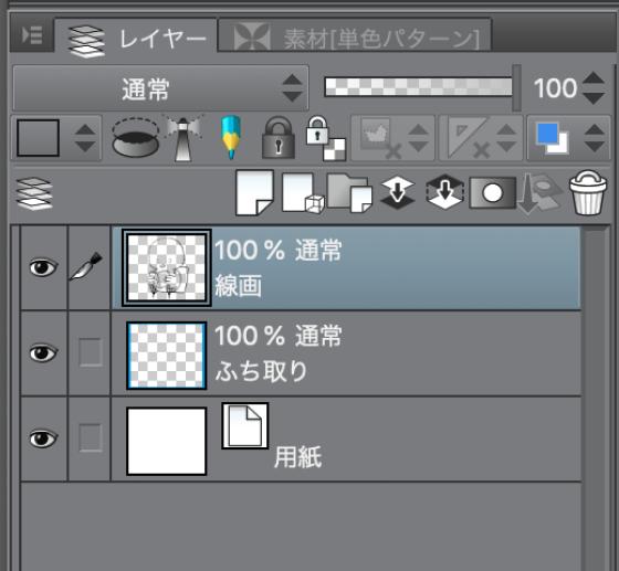 f:id:utsugiyukika:20191212081953j:plain