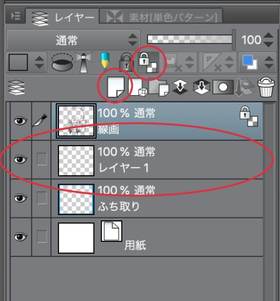 f:id:utsugiyukika:20191212085830j:plain