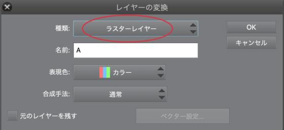 f:id:utsugiyukika:20191212090414j:plain