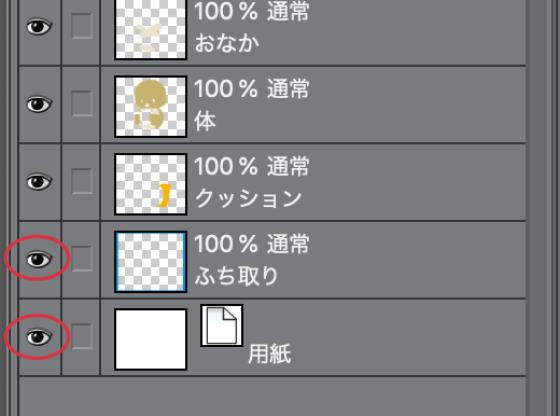 f:id:utsugiyukika:20191212090552j:plain