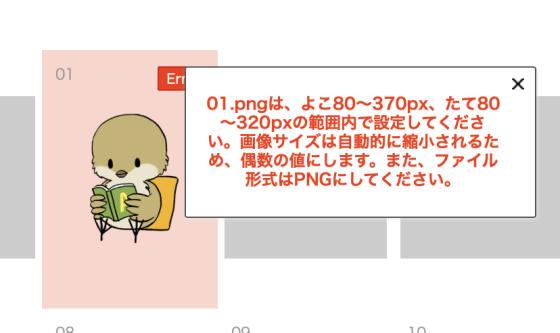 f:id:utsugiyukika:20191212093013j:plain