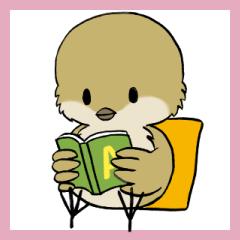 f:id:utsugiyukika:20191212093618j:plain