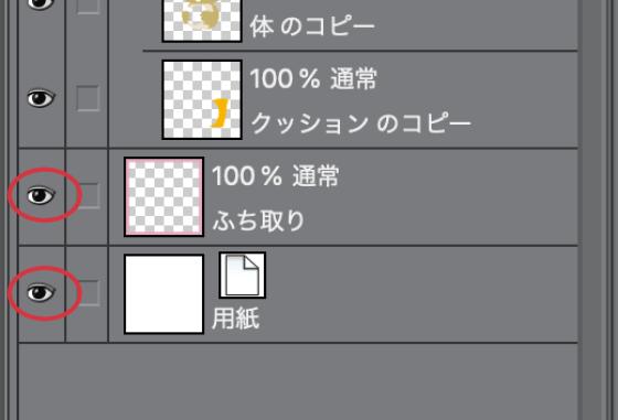 f:id:utsugiyukika:20191212095509j:plain
