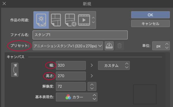 f:id:utsugiyukika:20200204170821j:plain