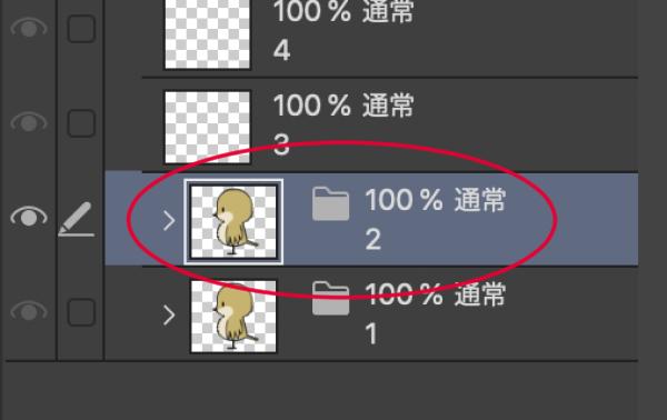 f:id:utsugiyukika:20200211153044j:plain