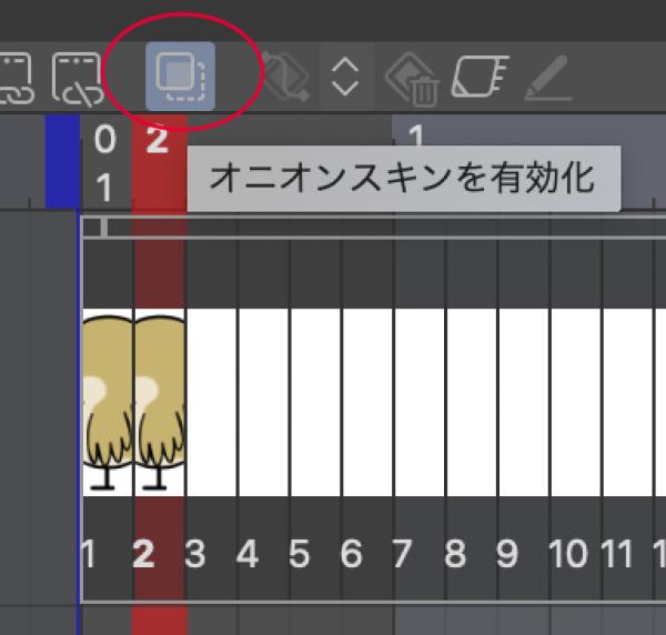 f:id:utsugiyukika:20200211154241j:plain