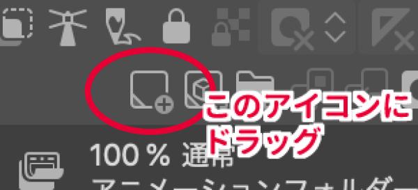 f:id:utsugiyukika:20200211155656j:plain
