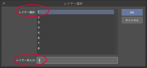 f:id:utsugiyukika:20200216195654j:plain
