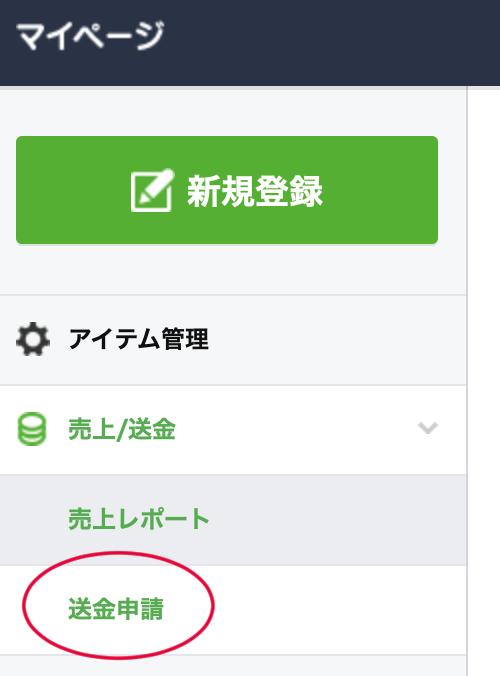 f:id:utsugiyukika:20200217124945j:plain