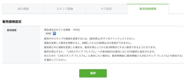 f:id:utsugiyukika:20200217200728j:plain