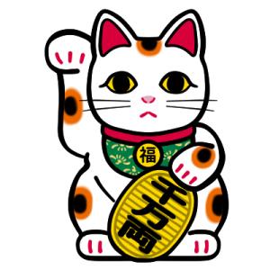 f:id:utsugiyukika:20200220094153j:plain