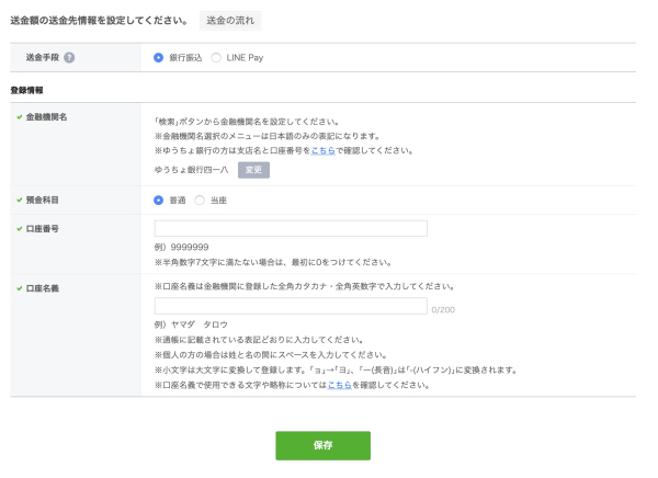f:id:utsugiyukika:20200225074735j:plain