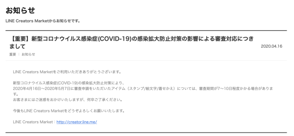 f:id:utsugiyukika:20200420210246j:plain