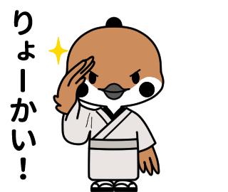 f:id:utsugiyukika:20201106142933j:plain