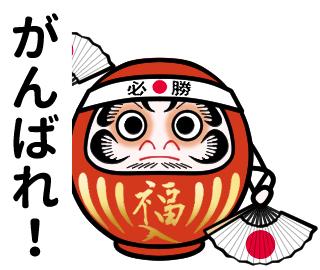 f:id:utsugiyukika:20201106143219j:plain