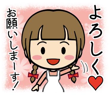 f:id:utsugiyukika:20201122204421j:plain