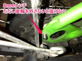 f:id:utsuki:20130629221016j:image