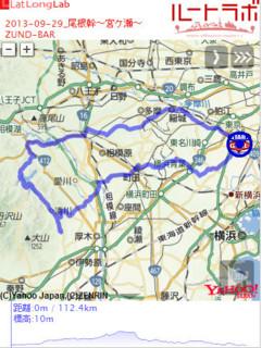 f:id:utsuki:20131003000551j:image