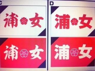 f:id:utsuki_yukino:20130206154844j:plain
