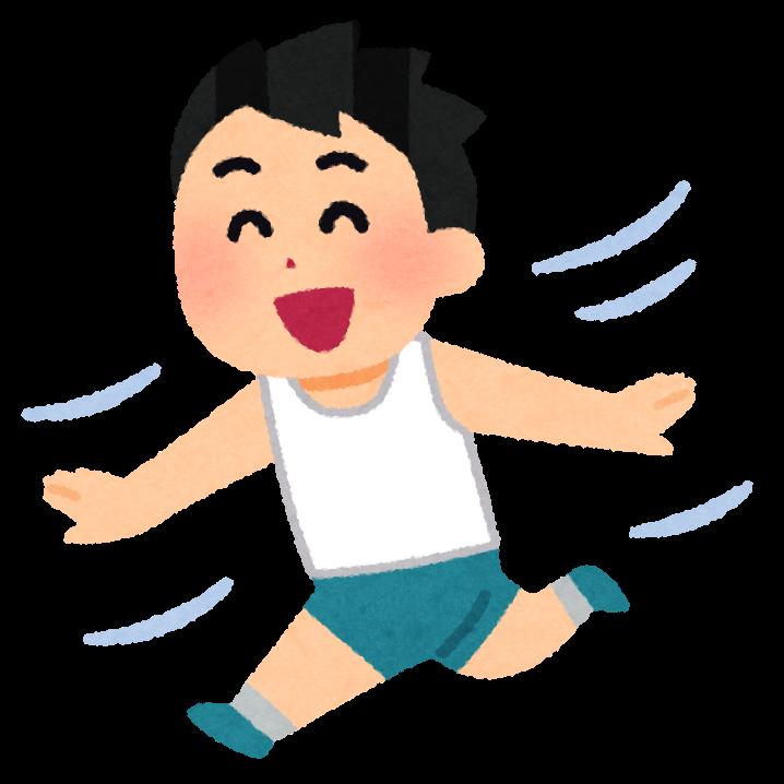 f:id:utsukushiimizu:20210220215306p:plain