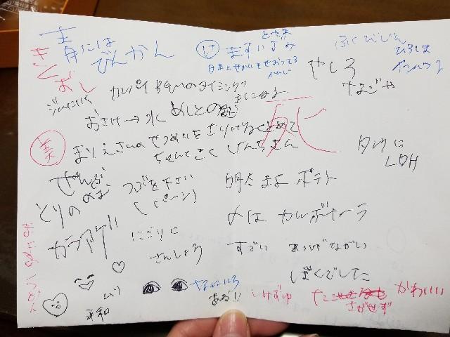 f:id:utsukushiku_nai:20190207225422j:image