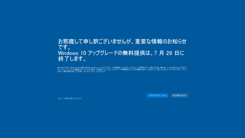 f:id:utsumugu:20160805011831p:image:w360