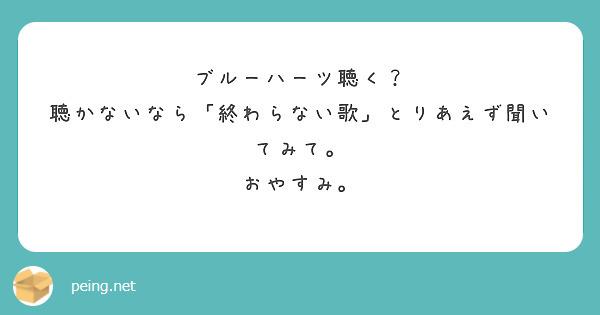 f:id:utsunaru:20210421220720j:plain