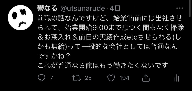 f:id:utsunaru:20210602004315j:plain