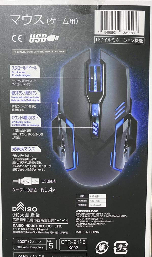 f:id:utsunomiya39:20210804045625p:plain