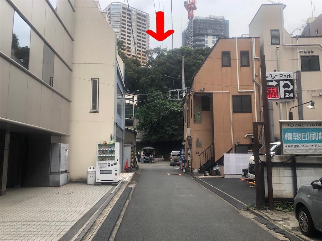 f:id:utsurousagi:20200731011756j:image