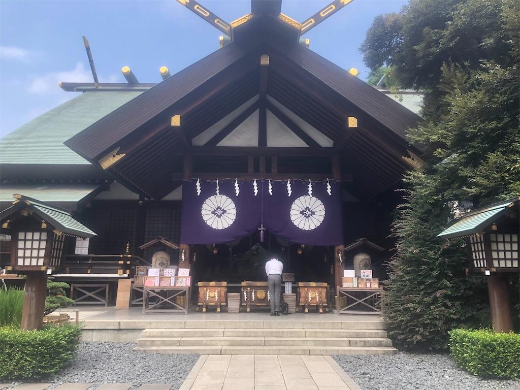 f:id:utsurousagi:20200731130710j:image