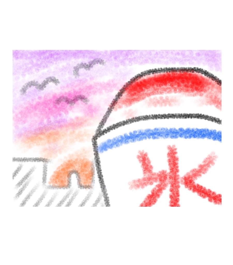f:id:utsurousagi:20200814235636j:image