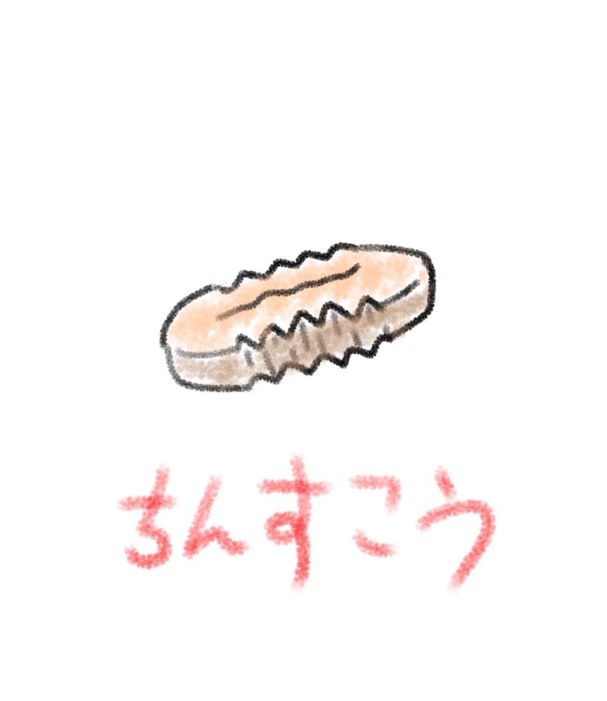f:id:utsurousagi:20200814235712j:image