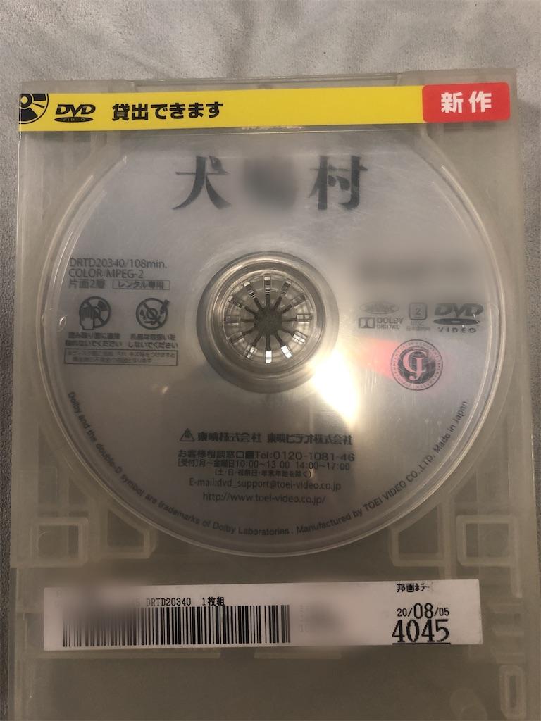 f:id:utsurousagi:20200909142828j:image