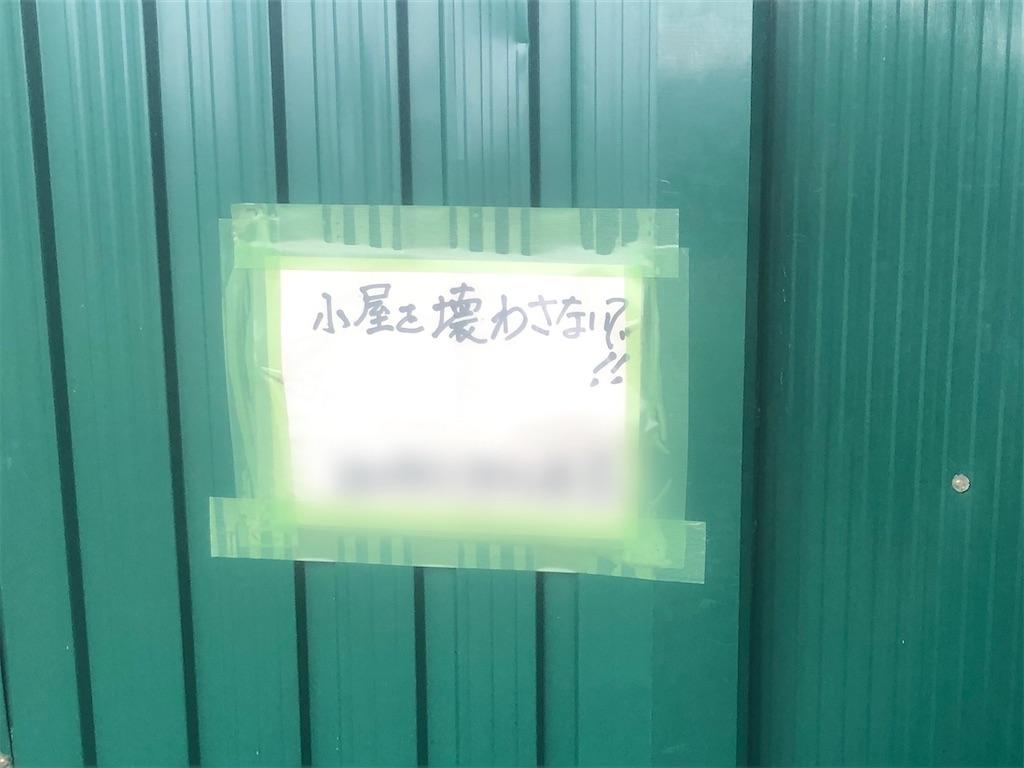 f:id:utsurousagi:20201012115702j:image