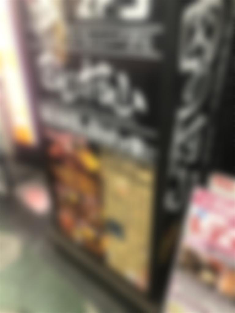 f:id:utsurousagi:20201012190850j:image