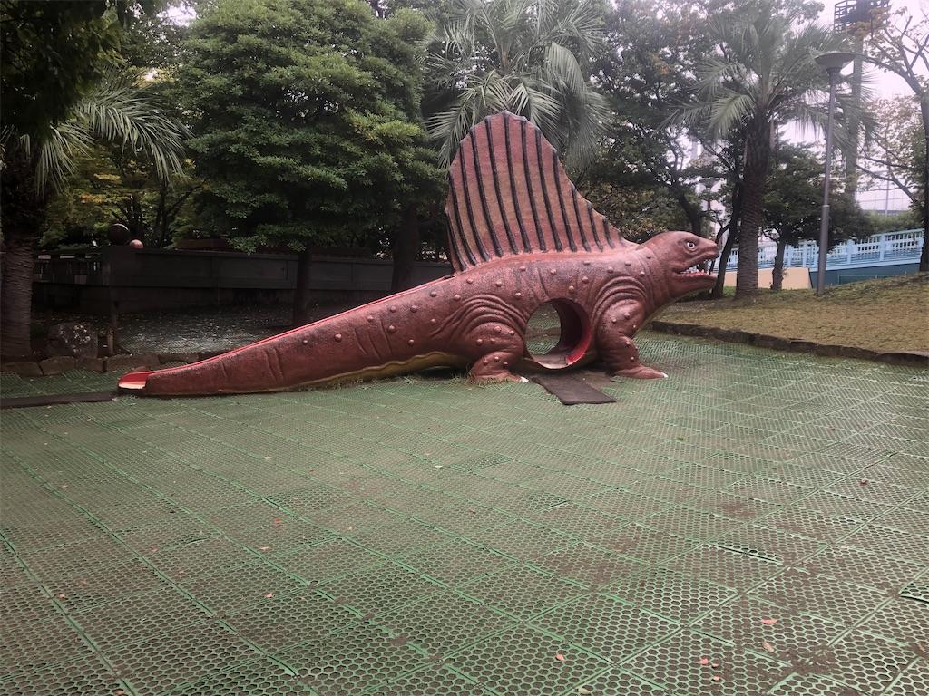 f:id:utsurousagi:20201016163111j:image