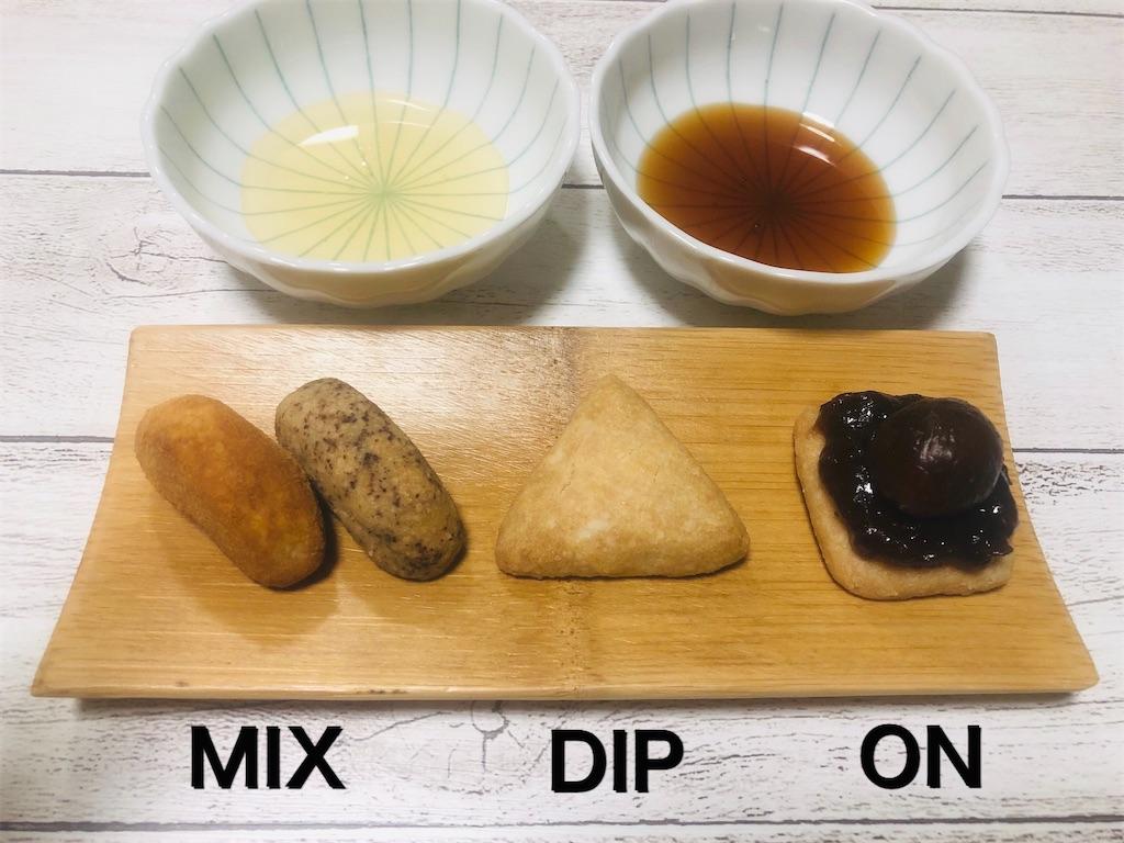 f:id:utsurousagi:20201024192636j:image