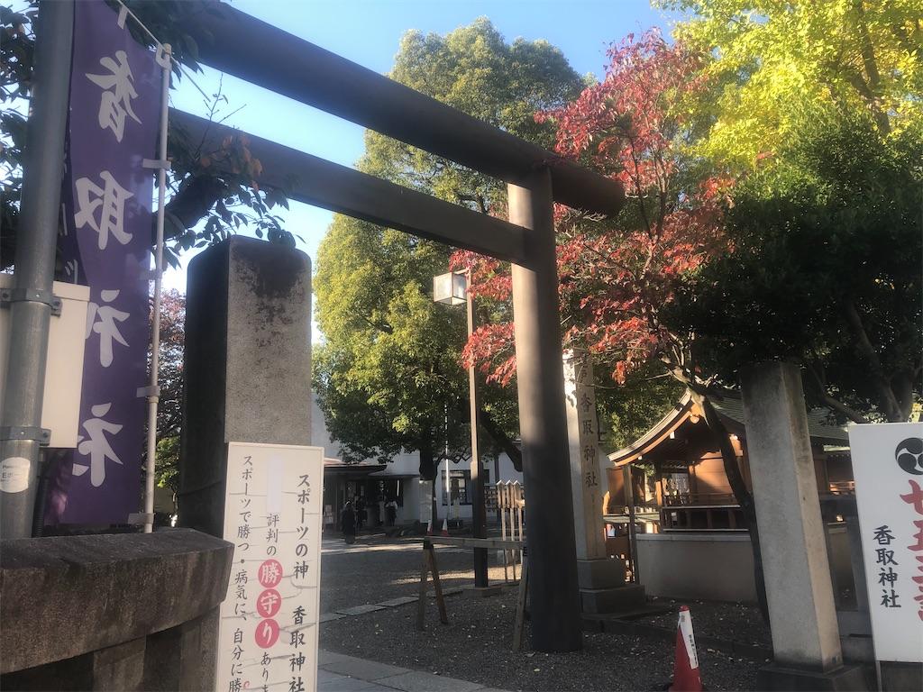 f:id:utsurousagi:20201101171423j:image