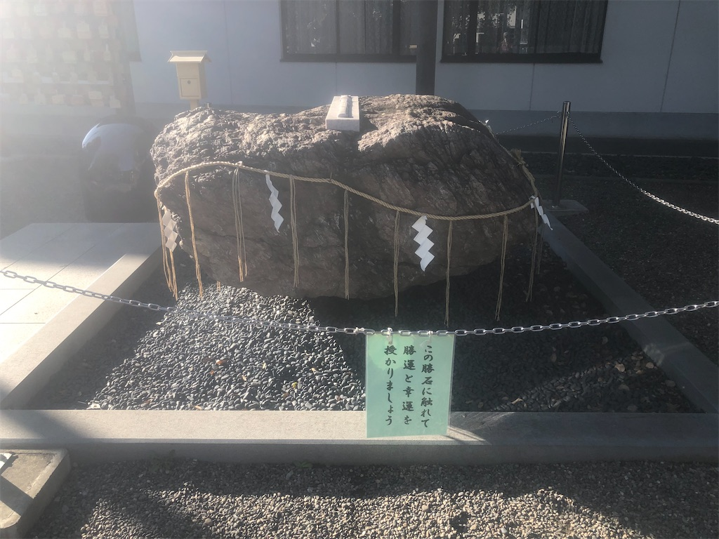 f:id:utsurousagi:20201101171620j:image