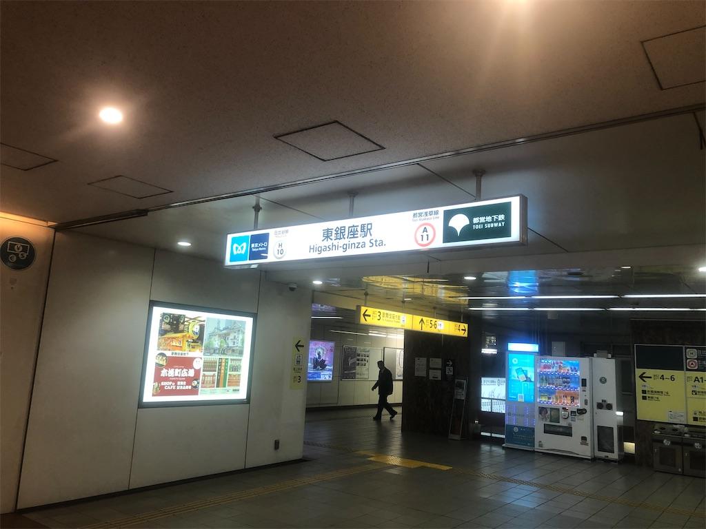 f:id:utsurousagi:20201119185119j:image