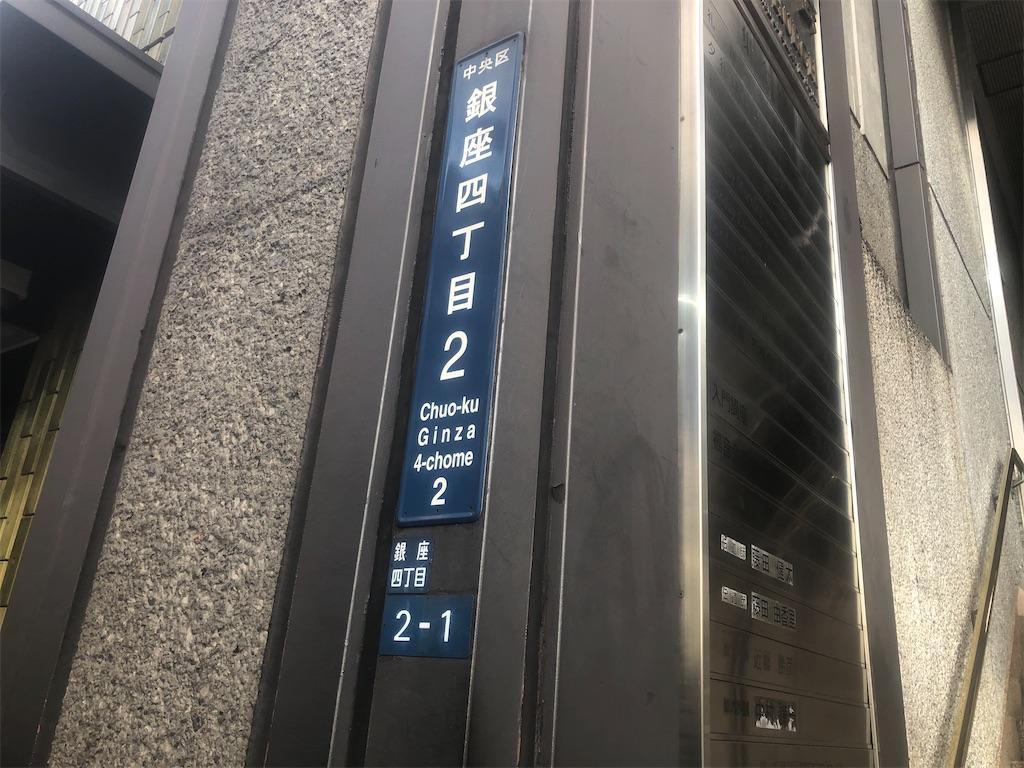 f:id:utsurousagi:20201119203640j:image