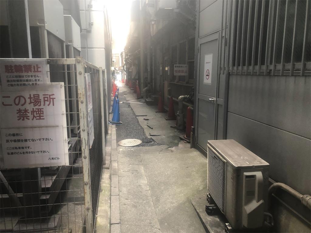 f:id:utsurousagi:20201119204335j:image