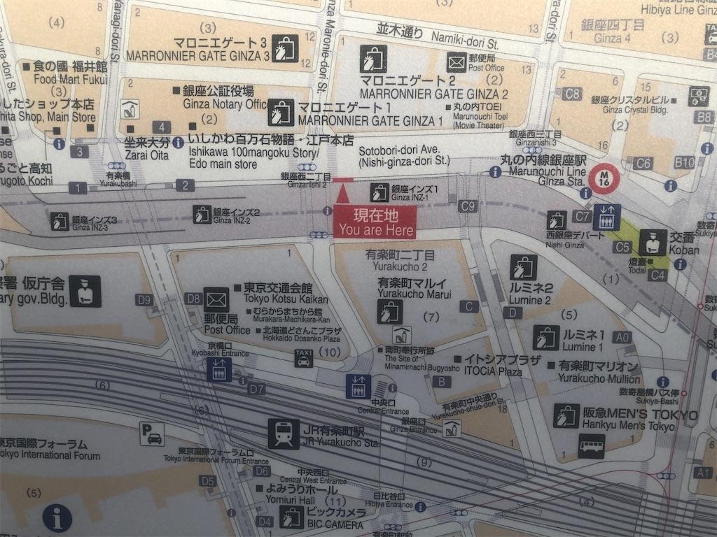 f:id:utsurousagi:20201119211958j:image