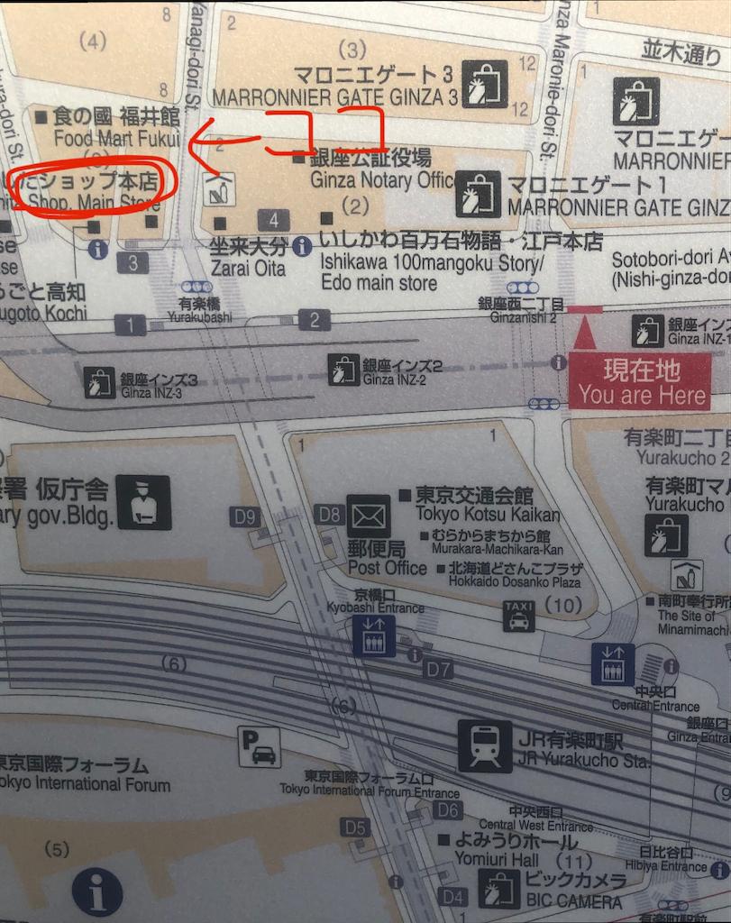 f:id:utsurousagi:20201119220429p:image