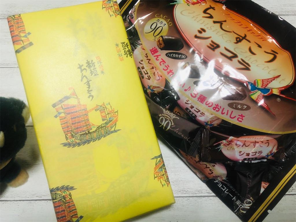 f:id:utsurousagi:20201120073721j:image