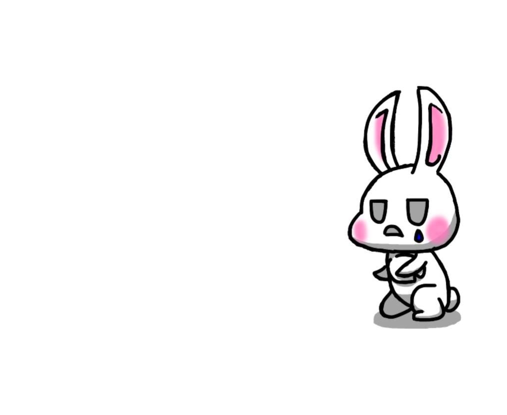 f:id:utsurousagi:20201206170244j:image