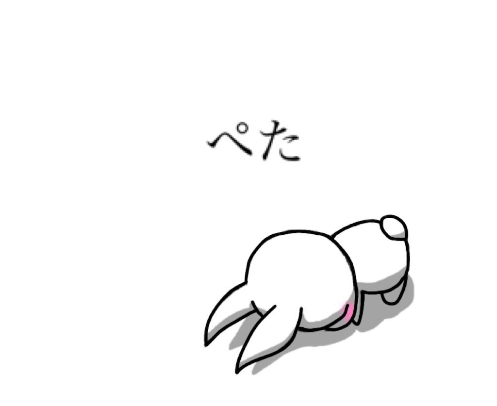 f:id:utsurousagi:20201206170300j:image
