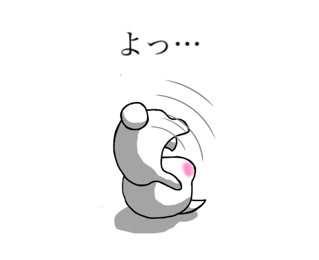 f:id:utsurousagi:20201206170318j:image