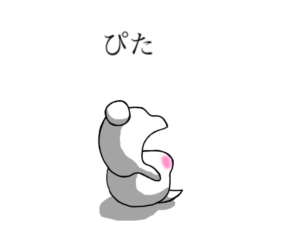 f:id:utsurousagi:20201206170333j:image
